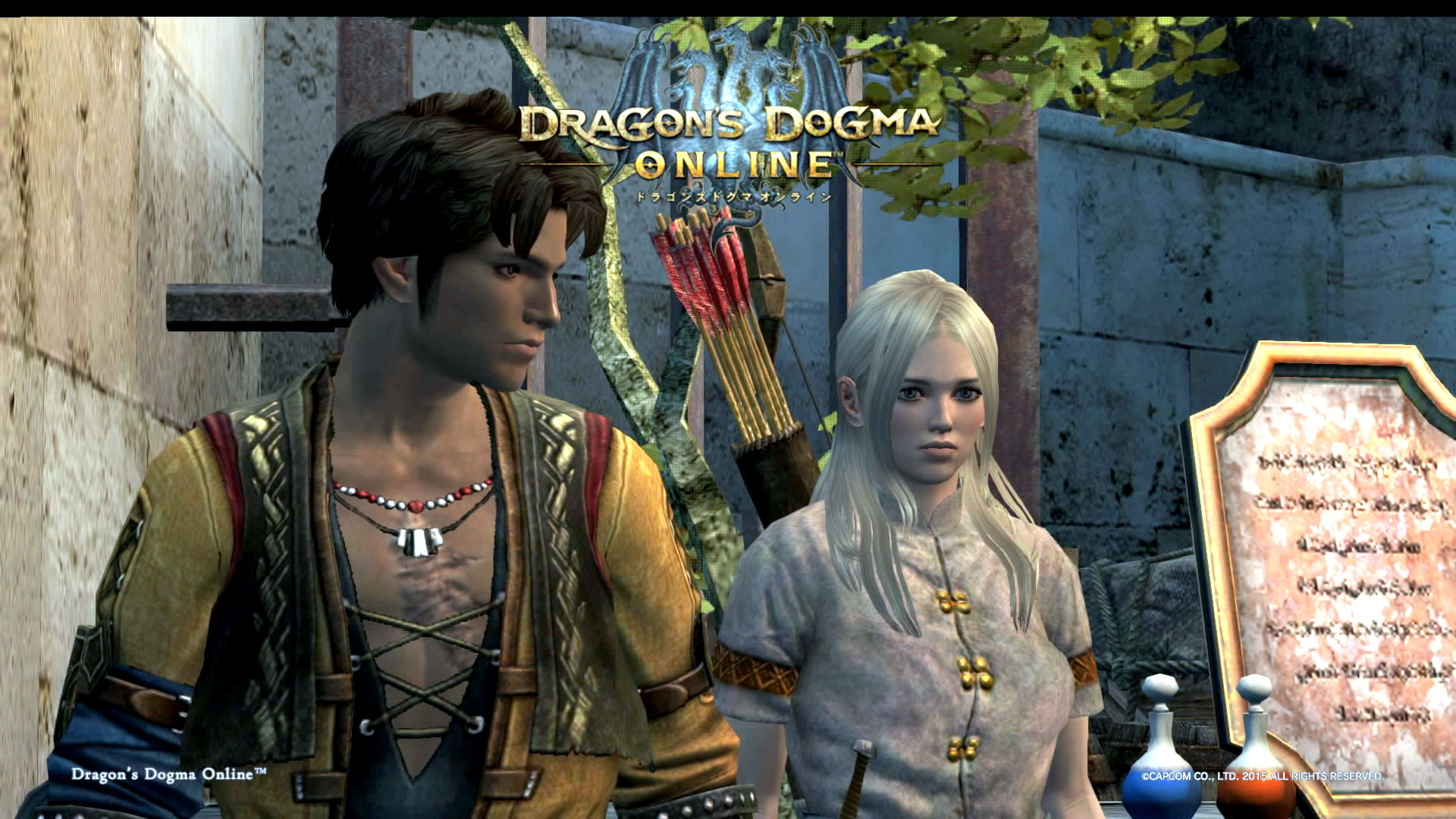 Dragons Dogma Online__8A