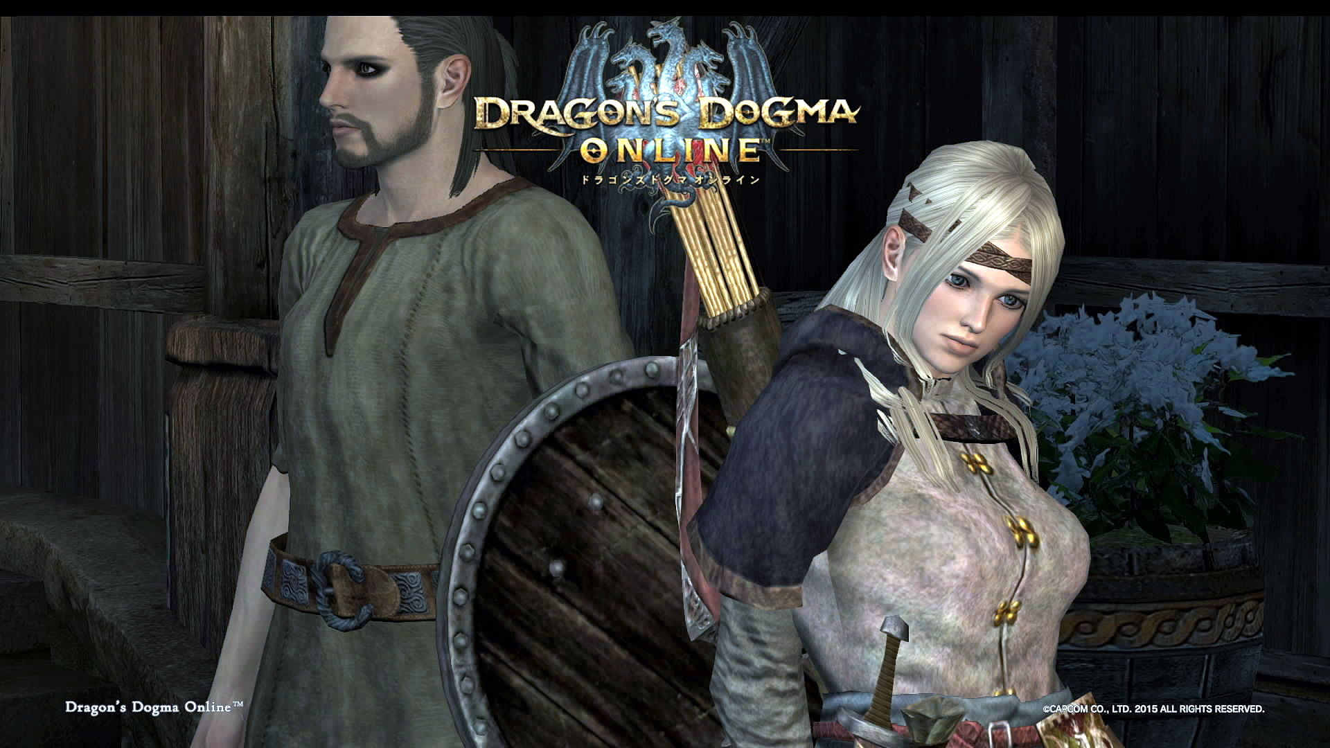 Dragons Dogma Online__61S