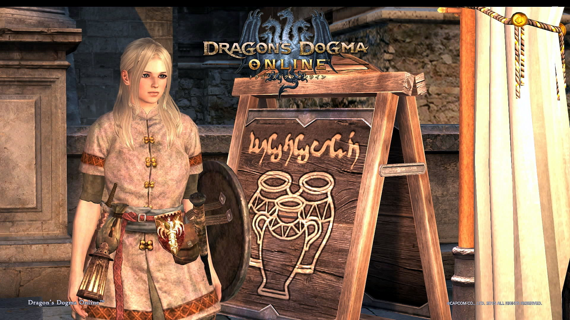 Dragons Dogma Online__123S