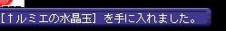 7_20150910173954cb7.jpg