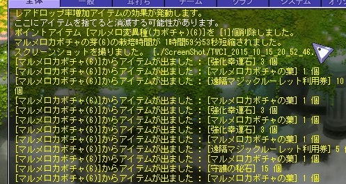 9_201510212248470e3.jpg