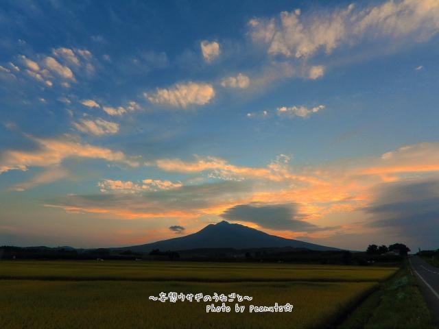 岩木山photo