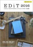 edit_minibook.jpg