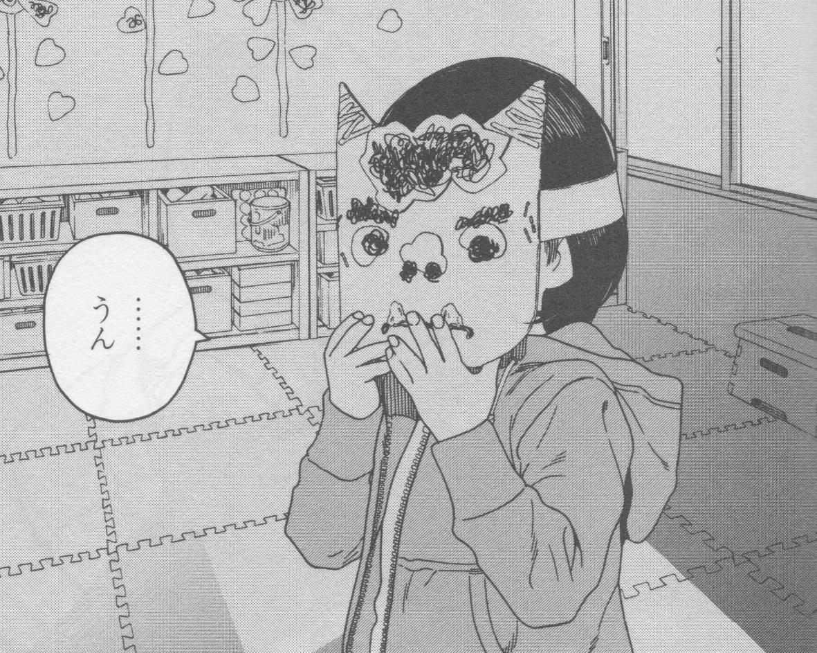 富士山さん7-1