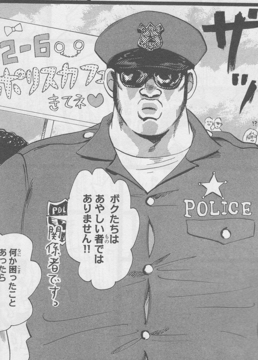 俺物語10-4
