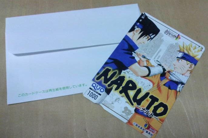 NARUTO151019-2.jpg