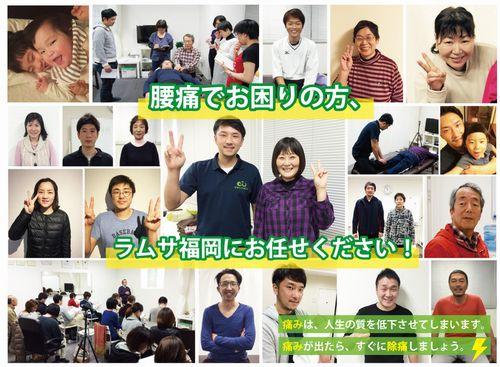福岡県市脊柱管狭窄症を手術しないで治す名医病院整形外科手術をしない治療法