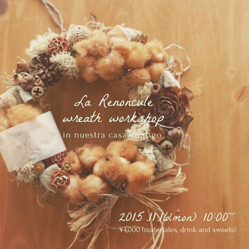 La Renoncule wreath workshop