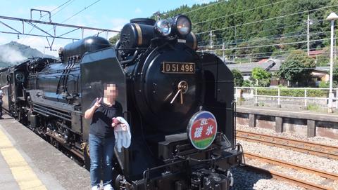 2015-1289_480.jpg