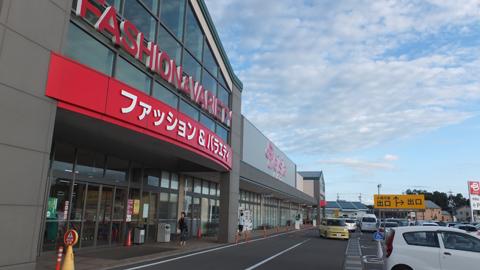 2015-1316_480.jpg