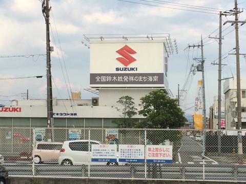 2015-1437_480.jpg