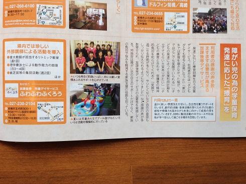 20150828_013117852_iOS.jpg