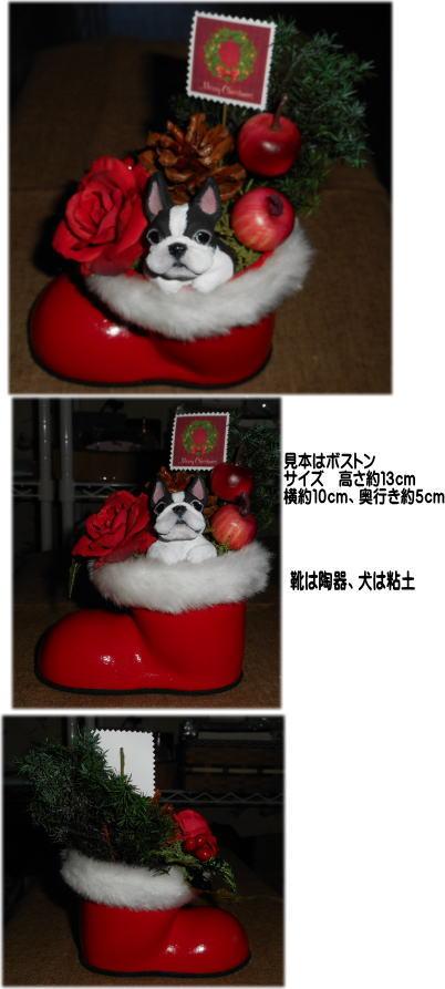 クリスマス画像2015