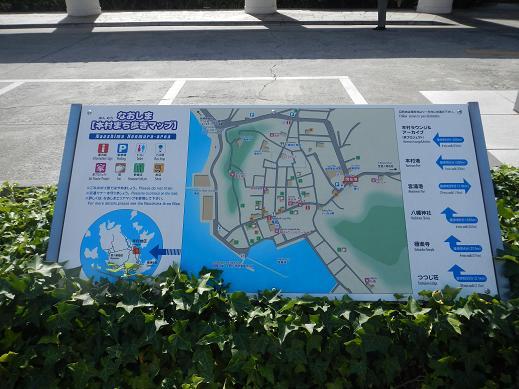 直島 本村案内地図