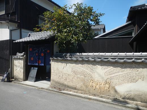 直島 ANDO MUSEUM