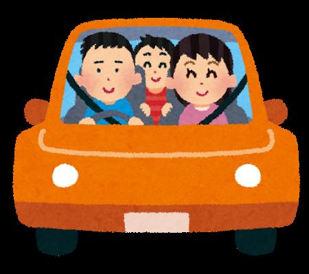 kazoku_driving.png