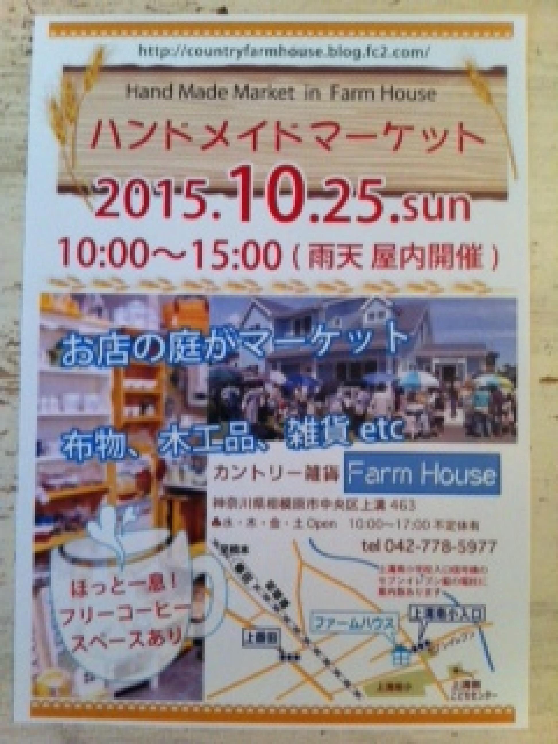 moblog_a1060a9a.jpg