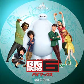 BIG HERO 6 MINI