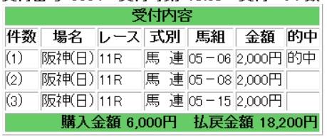 20150927han11r.jpg
