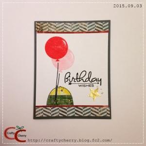 Crafty Cherry * SU BD remake