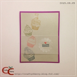 Crafty Cherry * PTI Birthday Cupcakes