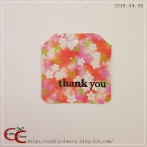 Crafty Cherry * Tag/thankyou