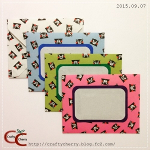 Crafty Cherry * Envelope_kumamon