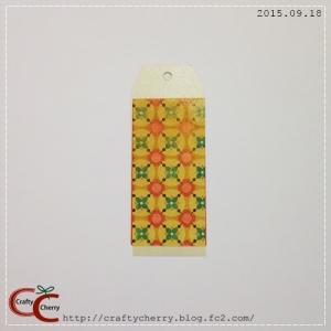 Crafty Cherry * Fashion Sense tag 2