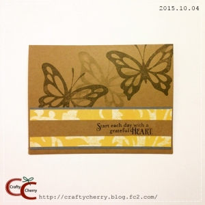 Crafty Cherry * Fall Butterfly