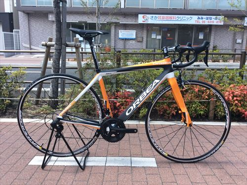 orbea2015-avant omp-orange-side