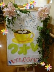 喫茶店-1