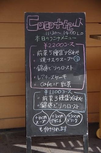 K5_F2076_R.jpg