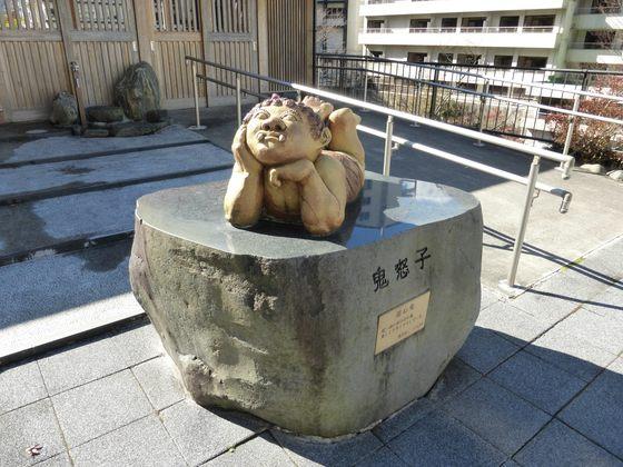 鬼怒子の像