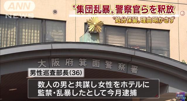 在日帝国大阪・兵庫