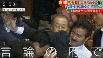 佐藤正久議員が強行採決時に殴った