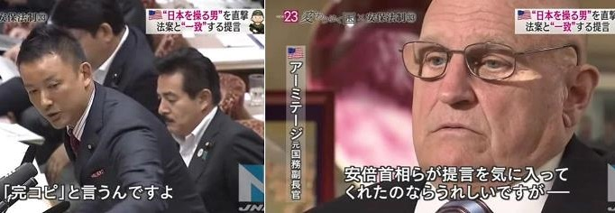 yamamoto-Armitage.jpg