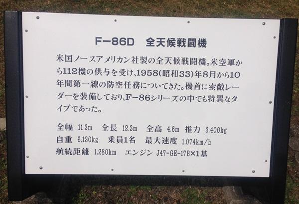 F86D-02