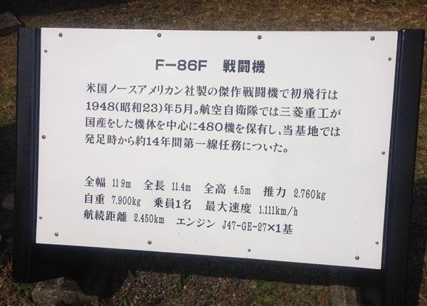 F86F-02