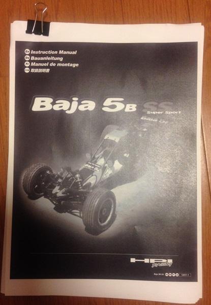baja5b取扱説明書