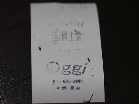 150910kyoto (2)