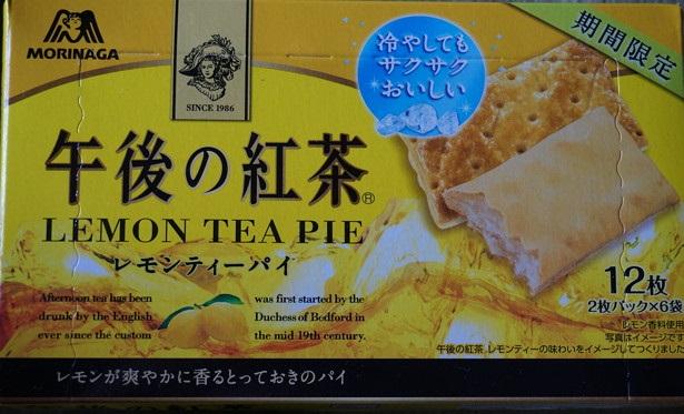 午後の紅茶レモンティーパイ