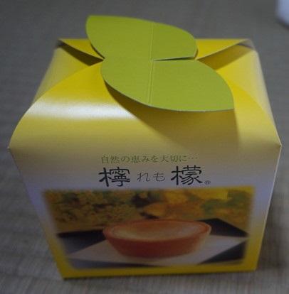 檸檬(れも)