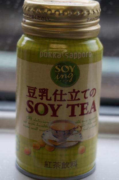 豆乳仕立てのSOY TEA