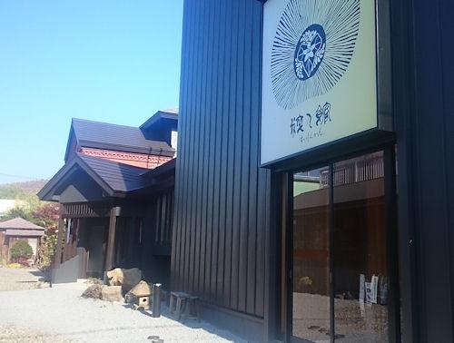 img2015-10-Suijin01.jpg