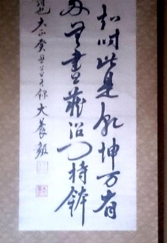 img2015-10-Suijin010.jpg