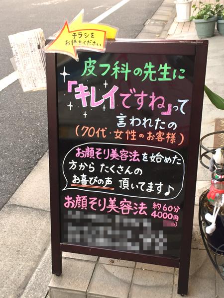 20150829_3.jpg