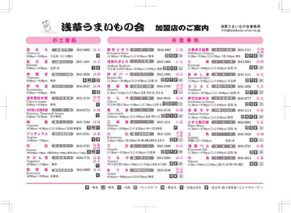20150908_5.jpg