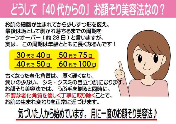 20150917_9.jpg
