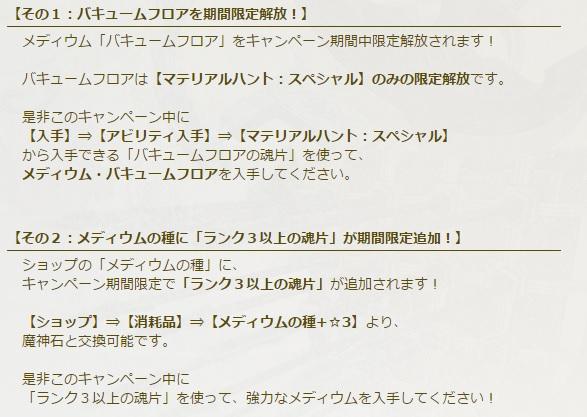 イベント1_20150821
