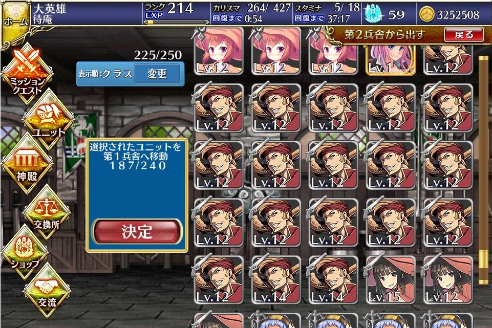 海賊_20150909